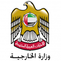 Ministry of Foreign Affairs for iPhone, United Arab Emirates
