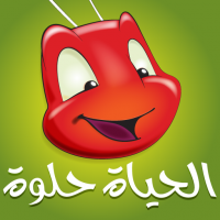 طبخ فتافيت Fatafeat Magazine English