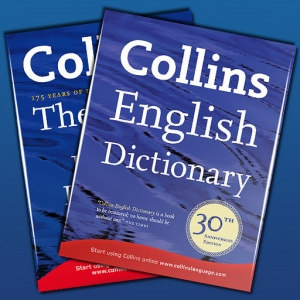 قاموس المكنز Collins Dictionary